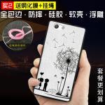 Case Oppo Joy 5 / Neo 5s พลาสติก TPU สกรีนลายกราฟฟิค สวยงาม สุดเท่ แบบที่ 13