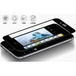 สำหรับ iPhone 7 ฟิล์มกระจกนิรภัยป้องกันหน้าจอ 9H Tempered Glass 2.5D (ขอบโค้งมน) HD Anti-fingerprint แบบที่ 2