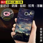 เคส Samsung Galaxy A9 Pro พลาสติก TPU สกรีนลายกราฟฟิค สวยงาม สุดเท่ แบบที่ 21