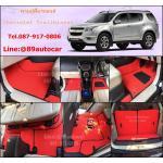 โรงงานพรมรถยนต์ Chevrolet Trailblazer ไวนิลสีแดงขอบดำ