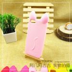 เคสยางนิ่ม Iphone 4/4s Koko Cat-สีชมพูอ่อน