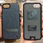 WUW Power Case Iphone 6/6S/7 2800 mAh สีเทา