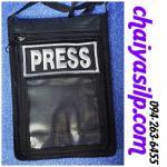 2.PRESS (ผ้า 2ชั้น)