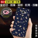 เคส Samsung Galaxy A9 Pro พลาสติก TPU สกรีนลายกราฟฟิค สวยงาม สุดเท่ แบบที่ 1