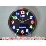 """นาฬิกาแขวนระบบQUARTZ ตัวเลขไฟLEDขนาด12""""(ใหญ่พิเศษ)"""