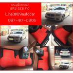 โรงงานพรมปูพื้นรถยนต์เข้ารูปราคาถูก BMW 523I F10 ไวนิลสีแดง