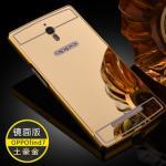 เคส OPPO Find 9 รุ่น Aluminium Hybrid Mirror Back (เคสฝาหลังเงา) สีทอง