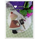 ครอบกุญแจ flash drive น้องซูชุดฤดูหนาว (Key Cover Sue Winter #2)