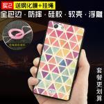 Case Oppo Joy 5 / Neo 5s พลาสติก TPU สกรีนลายกราฟฟิค สวยงาม สุดเท่ แบบที่ 4