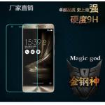 Asus Zenfone 3 Deluxe (5.7 นิ้ว ZS570KL) ฟิล์มกระจกนิรภัยป้องกันหน้าจอ 9H Tempered Glass 2.5D (ขอบโค้งมน) HD Anti-fingerprint แบบที่ 1