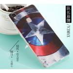 เคส Vivo V3 Max รุ่น เคสนิ่ม TPU ลายแฟนซี 3D #9