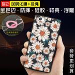 Case Oppo Joy 5 / Neo 5s พลาสติก TPU สกรีนลายกราฟฟิค สวยงาม สุดเท่ แบบที่ 5