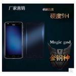 ฟิล์มกระจก Moto Z2 Play ป้องกันหน้าจอ 9H Tempered Glass 2.5D (ขอบโค้งมน) HD Anti-fingerprint แบบที่ 1