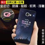 เคส Samsung Galaxy A9 Pro พลาสติก TPU สกรีนลายกราฟฟิค สวยงาม สุดเท่ แบบที่ 9