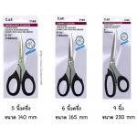 กรรไกรตัดผ้า KAI รุ่น soft handle