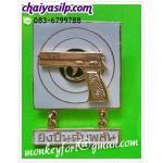 เหรียญแม่นปืนแม็กซ์ ยิงปืนฉับพลัน ชั้น3