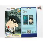 ฟิล์มกันรอยลายการ์ตูน Samsung Galaxy J2-8