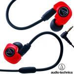Audio Technica IM70