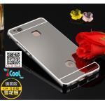 เคส Huawei P9 lite รุ่น Aluminium Hybrid Mirror Back (เคสฝาหลังเงา) สีเงิน