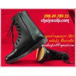 3. รองเท้าคอมแบท ซิปข้าง หนังวัว พื้นยางดิบ