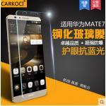 สำหรับ HUAWEI Ascend Mate 7 ฟิล์มกระจกนิรภัยป้องกันหน้าจอ 9H Tempered Glass 2.5D (ขอบโค้งมน) HD Anti-fingerprint แบบที่ 1