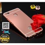 เคส Huawei P9 lite รุ่น Aluminium Hybrid Mirror Back (เคสฝาหลังเงา) สีชมพู