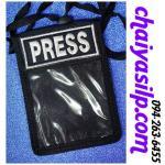 4.PRESS แบบผ้า