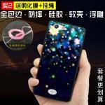 Case Oppo Joy 5 / Neo 5s พลาสติก TPU สกรีนลายกราฟฟิค สวยงาม สุดเท่ แบบที่ 14