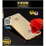 เคส Huawei P9 lite รุ่น Aluminium Hybrid Mirror Back (เคสฝาหลังเงา) สีทอง