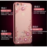 เคสนิ่มขอบเงาแต่งเพชรลายดอกไม้ไอโฟน 6/6s plus 5.5 นิ้ว-ขอบสี rose gold