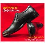 3. รองเท้าคัชชู หนังวัวนิ่ม สีดำ