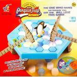 (585-881A) เกมสุทุบน้ำแข็ง
