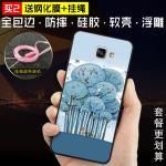 เคส Samsung Galaxy A9 Pro พลาสติก TPU สกรีนลายกราฟฟิค สวยงาม สุดเท่ แบบที่ 17
