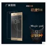 ฟิล์มกระจกSony Xperia XA1 Ultra ป้องกันหน้าจอ 9H Tempered Glass 2.5D (ขอบโค้งมน) HD Anti-fingerprint แบบที่ 1