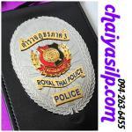 9.ตำรวจภูธร ภาค3