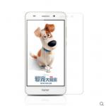 สำหรับ Huawei Y6II ฟิล์มกระจกนิรภัยป้องกันหน้าจอ 9H Tempered Glass 2.5D (ขอบโค้งมน) HD Anti-fingerprint แบบที่ 1