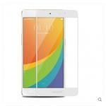 สำหรับ oppo r7s ฟิล์มกระจกนิรภัยป้องกันหน้าจอ 9H Tempered Glass 2.5D (ขอบโค้งมน) HD Anti-fingerprint แบบที่ 1