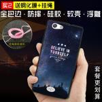 Case Oppo Joy 5 / Neo 5s พลาสติก TPU สกรีนลายกราฟฟิค สวยงาม สุดเท่ แบบที่ 12