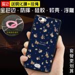 Case Oppo Joy 5 / Neo 5s พลาสติก TPU สกรีนลายกราฟฟิค สวยงาม สุดเท่ แบบที่ 1