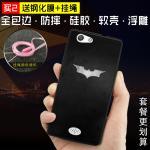 Case Oppo Joy 5 / Neo 5s พลาสติก TPU สกรีนลายกราฟฟิค สวยงาม สุดเท่ แบบที่ 8