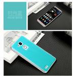 เคส Huawei Mate 7 ยี่ห้อ Mofi รุ่น Hybrid สีฟ้า