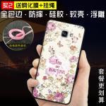 เคส Samsung Galaxy A9 Pro พลาสติก TPU สกรีนลายกราฟฟิค สวยงาม สุดเท่ แบบที่ 10