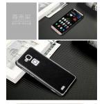 เคส Huawei Mate 7 ยี่ห้อ Mofi รุ่น Hybrid สีดำ