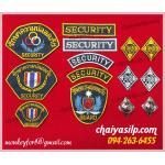 อาร์มผ้ารปภ. Security