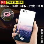 Case Oppo Joy 5 / Neo 5s พลาสติก TPU สกรีนลายกราฟฟิค สวยงาม สุดเท่ แบบที่ 17