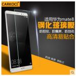 สำหรับ Huawei Mate 8 ฟิล์มกระจกนิรภัยป้องกันหน้าจอ 9H Tempered Glass 2.5D (ขอบโค้งมน) HD Anti-fingerprint แบบที่ 1