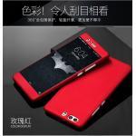 เคสประกบ 360 องศา Huawei P10 สีแดง