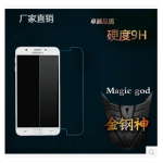 ฟิล์มกระจก Samsung J7 Pro ป้องกันหน้าจอ 9H Tempered Glass 2.5D (ขอบโค้งมน) HD Anti-fingerprint แบบที่ 1