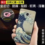 เคส Samsung Galaxy A9 Pro พลาสติก TPU สกรีนลายกราฟฟิค สวยงาม สุดเท่ แบบที่ 8