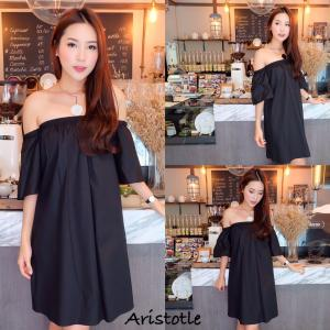 Simply Open Shoulder dress เดรสปาดไหล่ : สีดำ